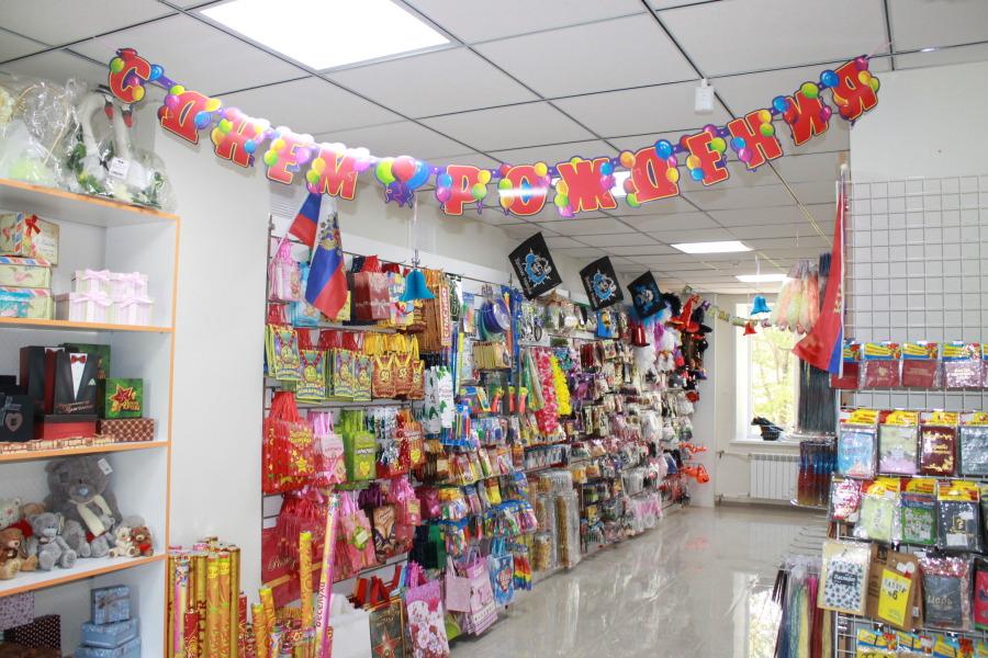 Магазины для праздников в иркутске
